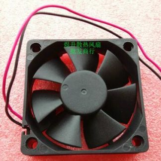 RUILIAN SCIENCE RDH6015B1 DC12V 0.17A 2 wire double ball cooling fan