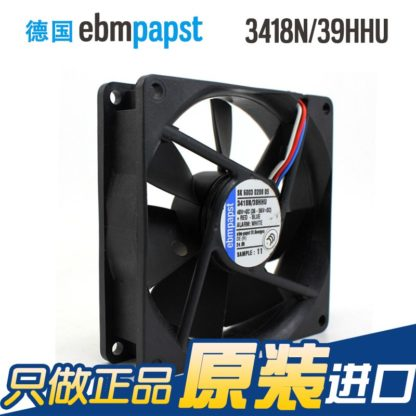 ebmpapst 3418N/39HHU 48V waterproof cooling fan