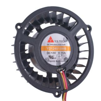 AVC 2B06038B12G DC12V 2.20A ball bearing cooling fan