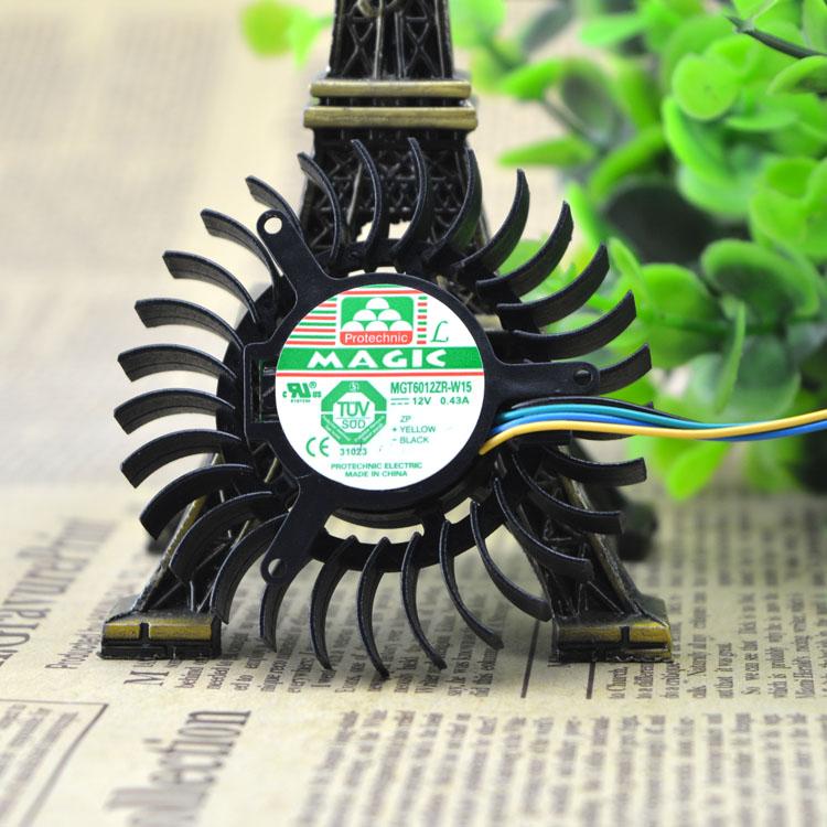 MAGIC MGT6012ZR-W15 12V 0.43A 4wire cooling fan
