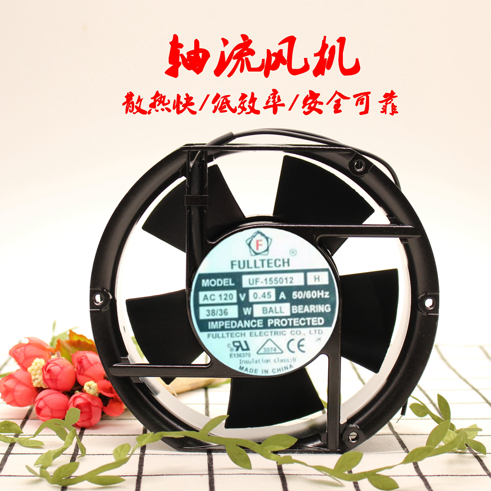 ULLTECH UF-155012 H 1V 0.45A 38/36W Two Ball Bearing cooling fan