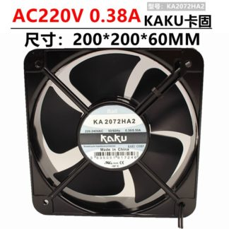 KAKU KA2072HA2 AC220V metal high temperature waterproof fan